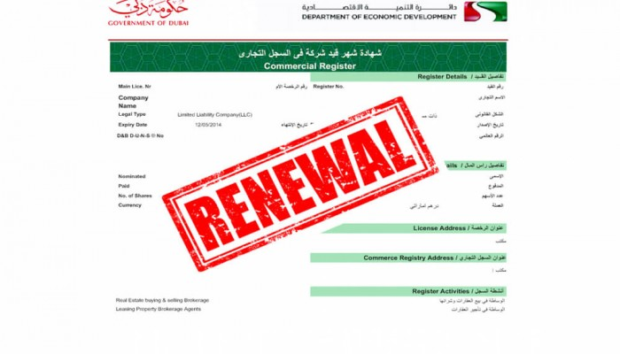 Renewal of Trade License Dubai